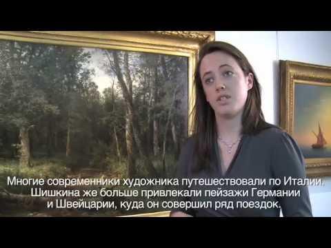 Sotheby's Russian Art Week in London, 7 & 9  June 2010