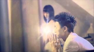 Eric林健辉 - 内伤(歌词)