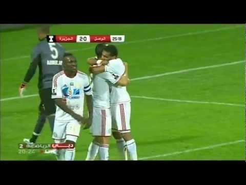 Al Wasl 1-5 Al Jazira