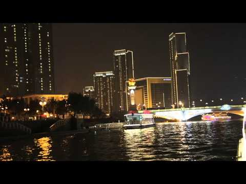 Haihe River Boat Tour in Tianjin, China