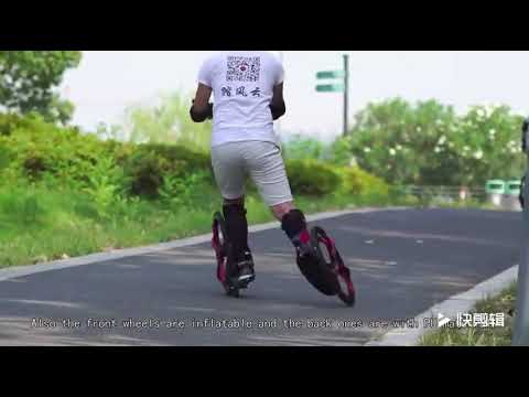 A new generation roller skate with big wheel,so cool