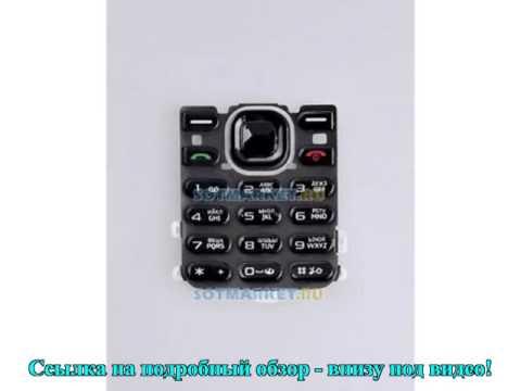 Клавиатура для Nokia 5220 XpressMusic