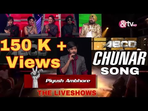 Chunar Song | Piyush Ambhore | Most Heart Touching Singing | ABCD 2 | Arijit Singh | Sachin-Jigar