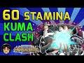 Walkthrough for Tyrant Kuma 60 Stamina Clash [One Piece Treasure Cruise]