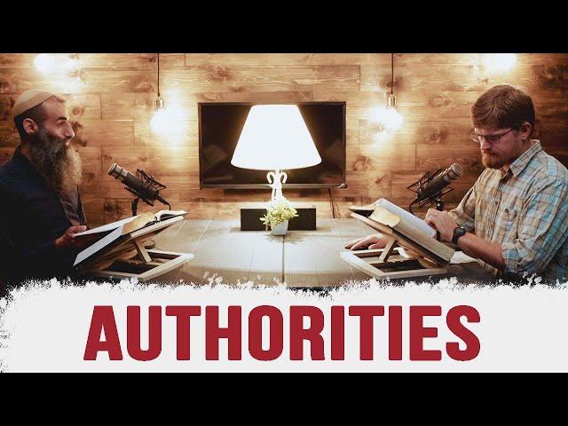 Shoftim - Heavenly Authorities