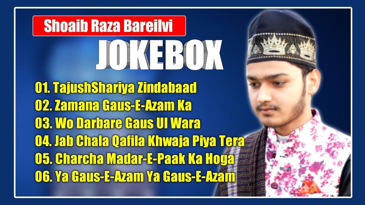 Non-Stop 6 Superhit Manqabat || Shoaib Raza Bareilvi || Jokebox Audio 2021 - Naat Agency