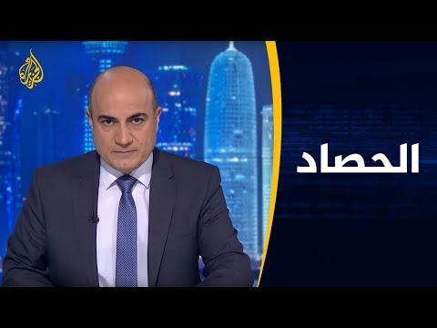 الحصاد - فيروس كورونا.. إصابات متزايدة في دول الشرق الأوسط  - نشر قبل 7 ساعة