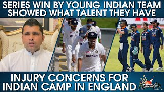 Series Win by Young Indian Team Showed What Talent They Have   Injury Concerns for India in England