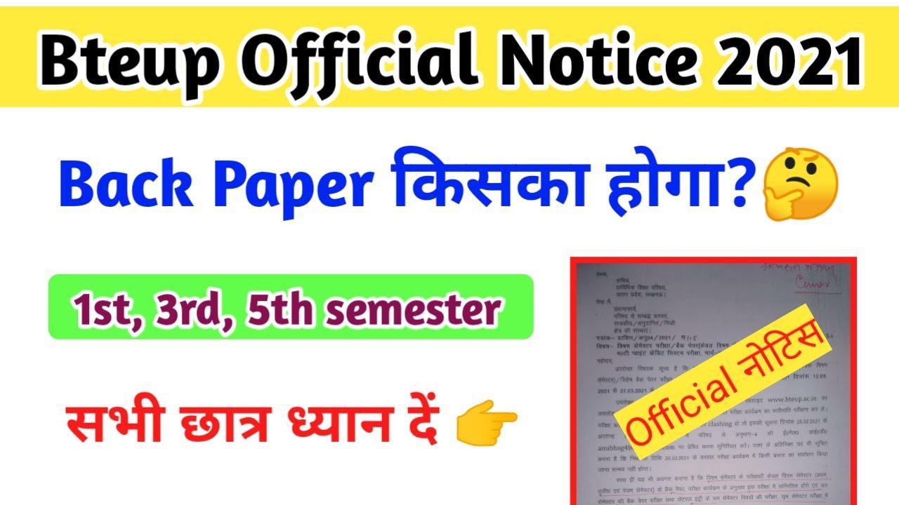 #bteup back paper 2021|bteup odd semester back paper 2021|#bteup back paper online form 2021|