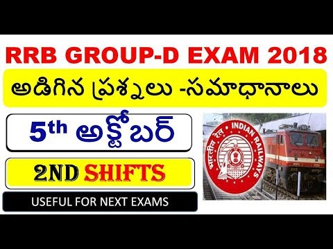 Rrb Group D Exam 5th October 2ND shift Review questions gs/gk answers in Telugu||sathish edutech
