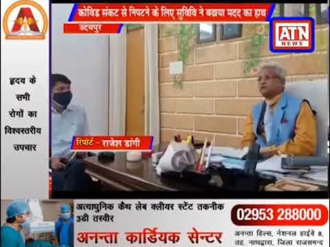मोहनलाल सुखाड़िया विवि देगा 1 करोड़ 11 लाख रुपए