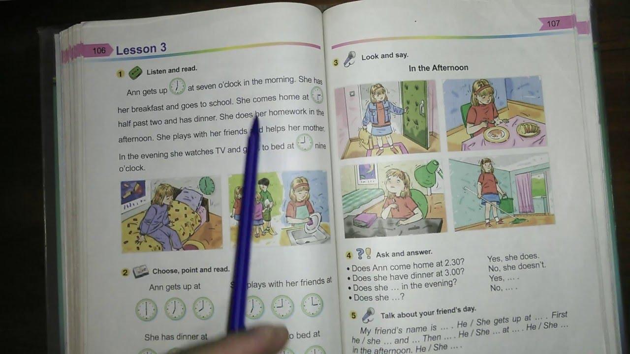 Алла решебник класс по рабочая тетрадь английскому 3 несвит