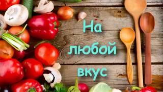 Рецепт: Салат с двумя видами капусты и огурцом