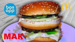 Биг Мак (Big Mac) рецепт