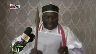 REPLAY - AL JUMA MOSQUEE TEUNGUETH - Pr : Oustaz NDIAGA SECK - 29 Juin 2018