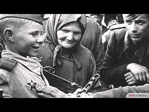Видеоурок «Дети войны»