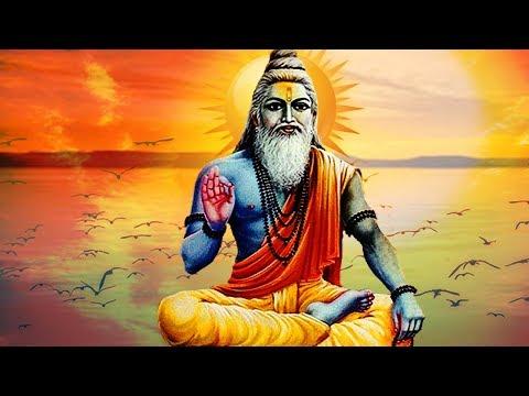 Guru Vandana Sanskrit