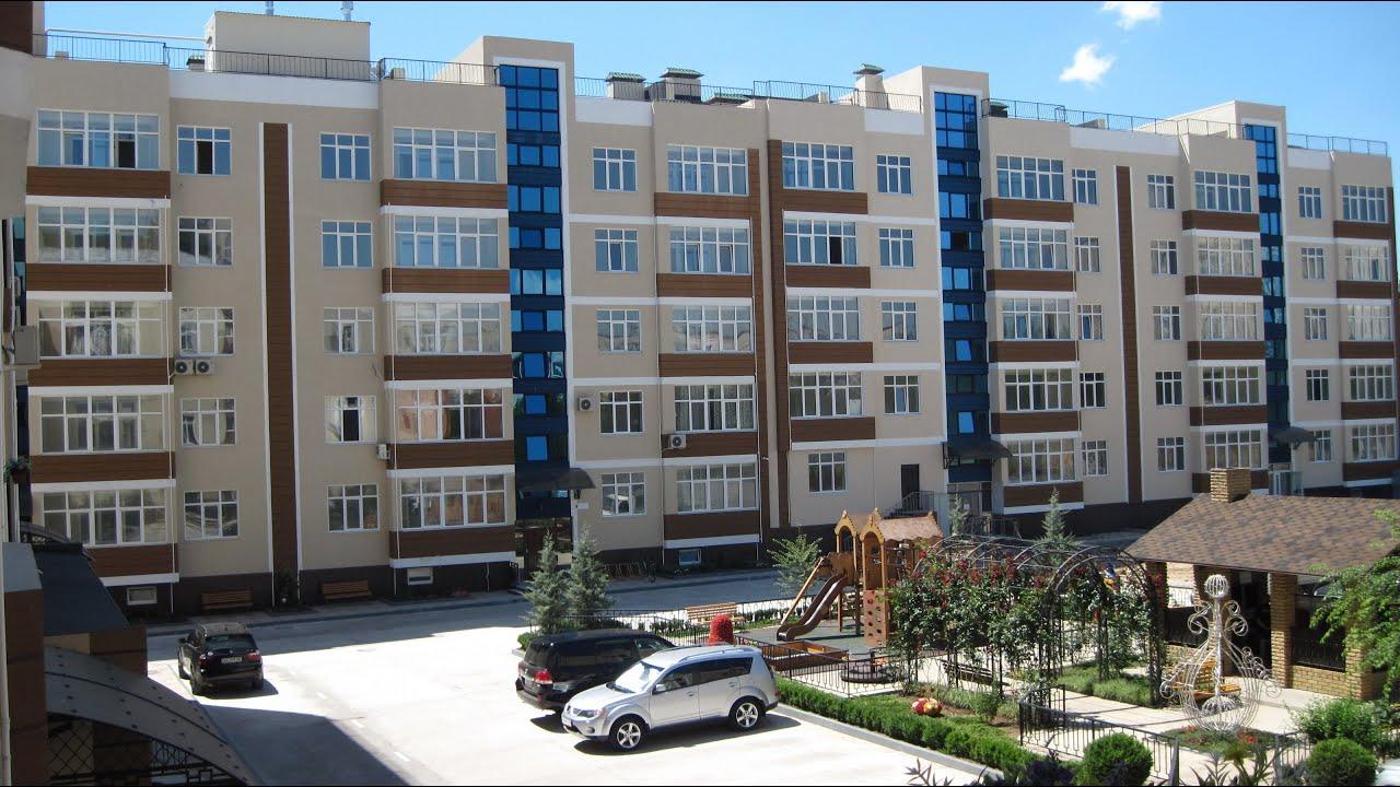 Продажа Квартир В Евпатории С Фото