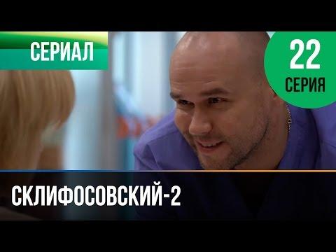 Сериал Нюхач 1 сезон 8 серия смотреть онлайн бесплатно в