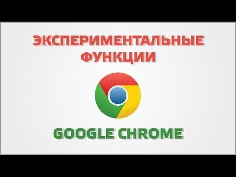 Как посмотреть видео из Google Play на телевизоре