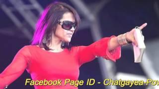 ওহালছান গলার মালা. I Love Chittagong Song.