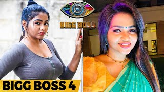 Shalu Shamu in BIGG BOSS 4? Latest Update… | Kamal Haasan, Vijay Tv