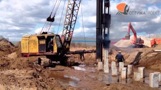 Забивка свай(http://www.optimaproekt.ru/ Компания Оптимапроект выполняет работы по забивке свай. Применяемое оборудование: штанговы..., 2013-06-23T11:46:23.000Z)