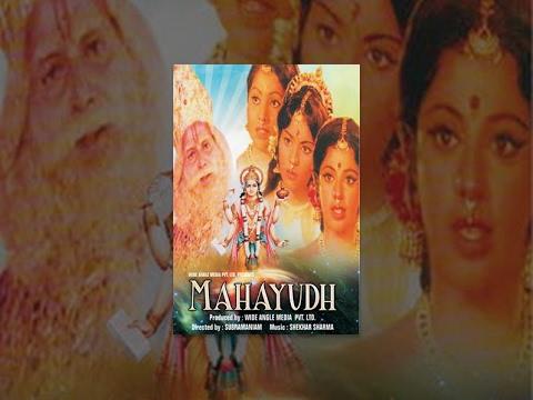 Mahayudh 2003  Watch Free Full Length MythologicalDevotional Movie Online