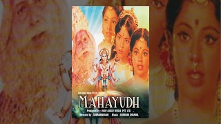 Mahayudh (2003) - Watch Free Full Length Mythological-Devotional Movie Online