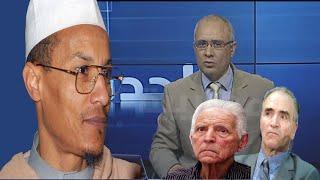 ALGERIE - الشيخ علي بن حاج على قناة المغاربية بعد تصريحات الإنقلابيين