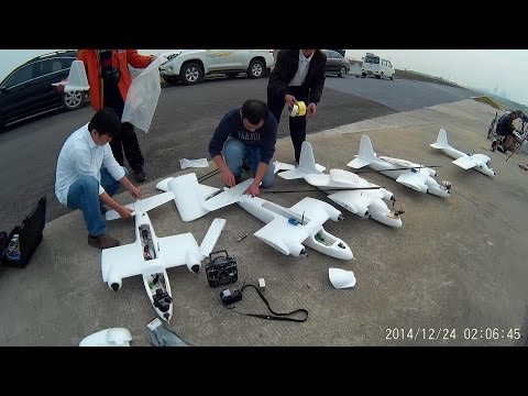 A day with MTDs and Long Range FPV Pilots in Guangzhou