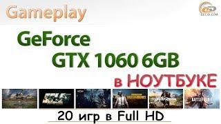 Игровая видеокарта GeForce GTX 1060