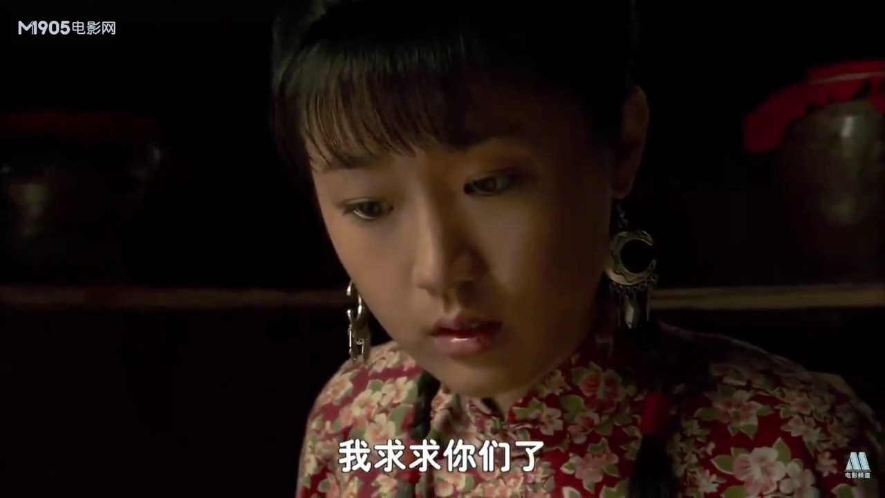 Download the best  film  2016 Actor chinese _ p9