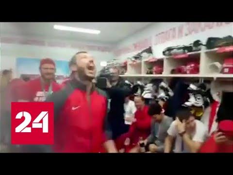 Хоккейная сборная России впервые за 26 лет выиграла золотые медали Олимпиады