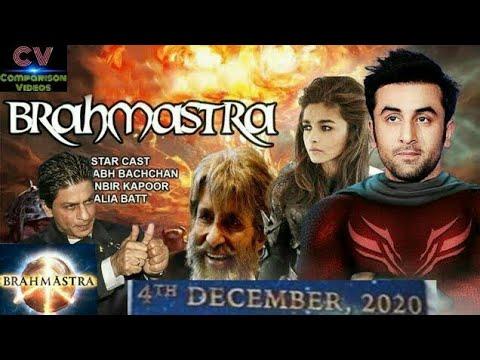 Brahmastra Trailer | Ranbir Kapoor | Alia Bhatt | Amitabh Bachchan | Ayan Mukerji |Comparison Videos
