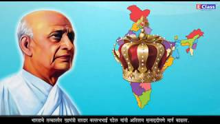 Std 8,History chp 13 स्वातंत्र्यलढ्याची परिपूर्ती,Marathi Medium,Maharashtra Board(updated syllabus)