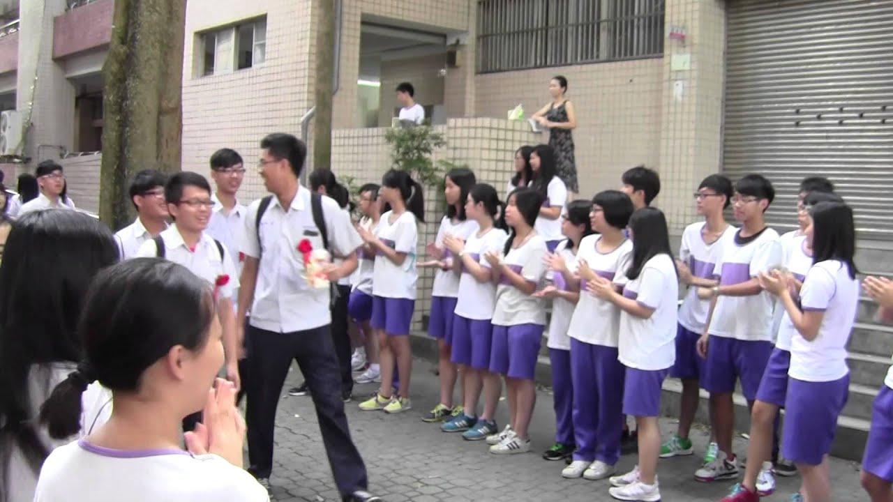 20150604永平高中畢業典禮 - 歡送高三 - YouTube