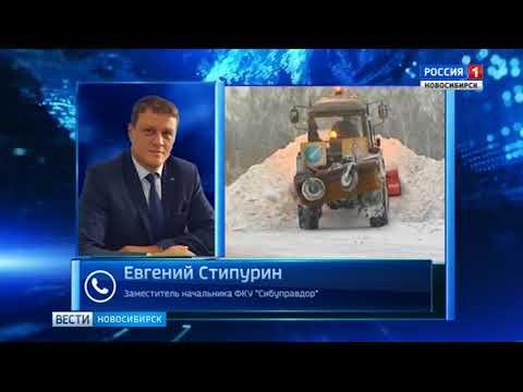Вековой «снежный» рекорд побит в Новосибирской области