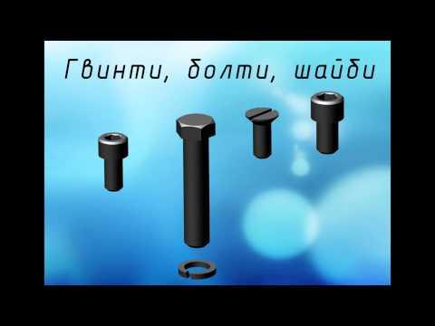 Редукторы - Детали машин