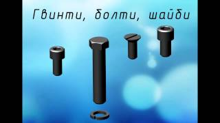 видео редукторы цилиндрические одноступенчатые