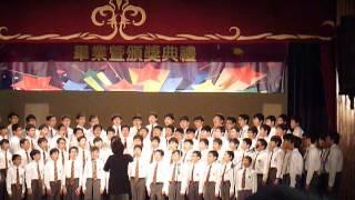 觀塘功樂官立中學2011-2012年畢業暨頒獎典禮-表演(大