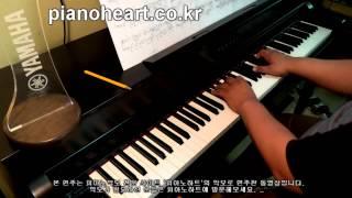 윤미래(Yoon Mi-rae) - 너를 사랑해(I love you) 피아노 연주 괜찮아 사랑이야 ost with YAMAHA CLP-545