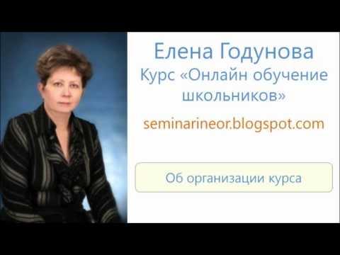 Онлайн-курсы для школьников от «Универсариума» / Newtonew