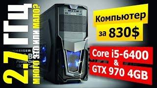 Core i5 6400 + GTX970. Хватит ли 2,7 ГГц, чтобы раскрыть видюху? Тест в 7 играх!