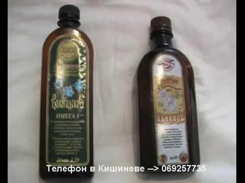 льняное масло нерафинированное холодного отжима