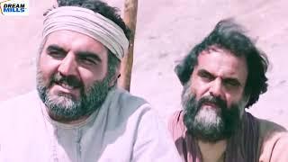 Hazrat Yusuf (A.S.) Episode 43 H.D.  حضرت یوسف (ا س) ای پی  हज़रत यूसुफ़ (अ.स.)