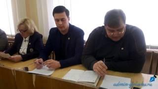 Совещание в администрации города Горловка 28.03.2017