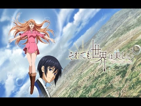 Soredemo sekai wa Utsukushii - [Beautiful World - Koike Joanna] Lyrics
