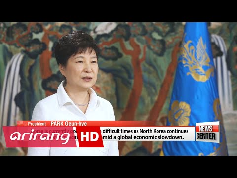 Holiday greeting from President Park Geun-hye