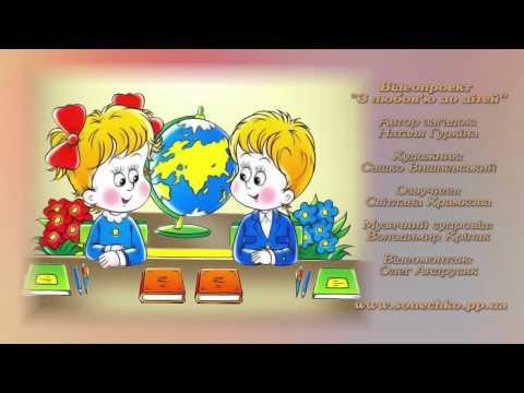 Казкові загадки для дітей - Колобок пан Коцький - Івасик-телесик
